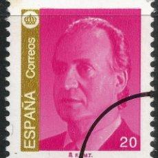 Sellos: EDIFIL 3775 BÁSICA DEL REY - VARIEDAD - MUESTRA. Lote 221123423