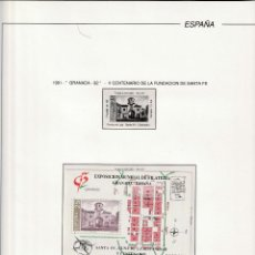Sellos: HOJITA GRANADA-92 V CENTENARIO DE LA FUNDACION SANTA EN HOJA FILABO ESTUCHADO TRANSPARENTE.NUEVO. Lote 221259976