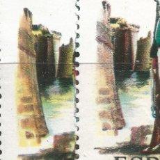 Sellos: EDIFIL 1976 UNIFORMES MILITARES - VARIEDAD -. Lote 221287043