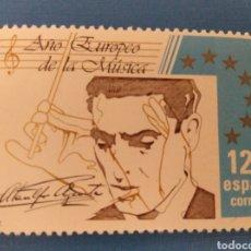 Sellos: ATAULFO ARGENTA 12 PESETAS 1985 AÑO EUROPEO MÚSICA. Lote 221374018