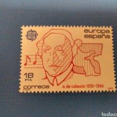Sellos: A. DE CABEZÓN 18 PESETAS 1985. Lote 221374533