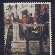 Sellos: S-5918- ESPAÑA 1987. 175 ANIVERSARIO DE LA CONSTITUCIÓN DE 1812. Lote 221384616