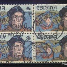 Sellos: S-5920- ESPAÑA 1987. V CENTENARIO DEL DESCUBRIMIENTO DE AMÉRICA. CRISTOBAL COLON.. Lote 221385475