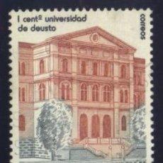 Sellos: S-5921- ESPAÑA 1987. I CENTENARIO DE LA UNIVERSIDAD DE DEUSTO.. Lote 221385760