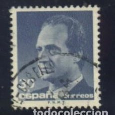 Sellos: S-5922- ESPAÑA 1987. JUAN CARLOS I. Lote 221386038