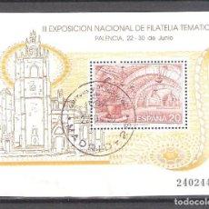 Sellos: ESPAÑA Nº 3074º EXPOSICIÓN DE FILATELIA TEMÁTICA. Lote 221445327