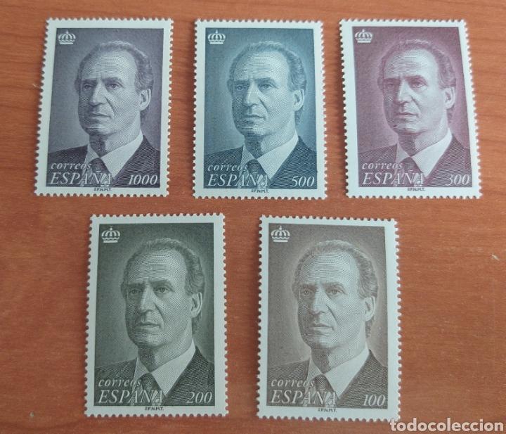 ESPAÑA NUEVO. JUAN CARLOS I. 100, 200, 300, 500 Y 1000 PTAS. (Sellos - España - Juan Carlos I - Desde 1.986 a 1.999 - Nuevos)