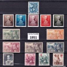 Sellos: SELLOS ESPAÑA AÑO 1951 MNH COMPLETO NUEVO GOMA ORIGINAL. Lote 221455961
