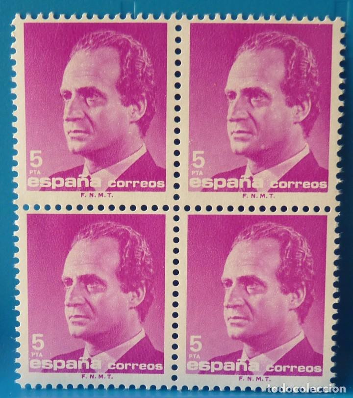 ESPAÑA 1985 - JUAN CARLOS I - 5 PTA PÚRPURA - BLOQUE DE 4 - EDIFIL 2795 (Sellos - España - Juan Carlos I - Desde 1.975 a 1.985 - Nuevos)