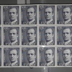 Sellos: 1981 EDIFIL 2607 500 PESETAS BLOQUE DE 24 SELLOS **. Lote 221514436