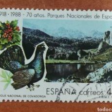 Sellos: ESPAÑA N°2937 USADO (FOTOGRAFÍA ESTÁNDAR). Lote 221518338