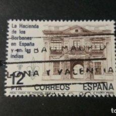 Sellos: SELLO USADO. HACIENDA BORBONES EN ESPAÑA E INDIAS. 4 DE DICIEMBRE DE 1981. EDIFIL 2642.. Lote 221581807