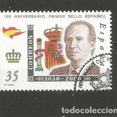 Sellos: ESPAÑA EDIFIL NUM. 3693 USADO. Lote 221603282
