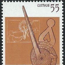 Sellos: 1991. ESPAÑA. EDIFIL 3141**MNH. AMÉRICA-UPAE. NOCTURLABIO. NAVEGACIÓN.. Lote 221614457