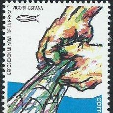 Sellos: 1991. ESPAÑA. EDIFIL 3133**MNH. EXPOSICIÓN MUNDIAL DE LA PESCA. VIGO.. Lote 221614728