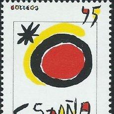 Sellos: 1990. ESPAÑA. EDIFIL 3091**MNH. AÑO EUROPEO DEL TURISMO. JOAN MIRÓ. ARTE.. Lote 221616416