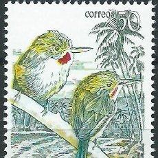 Sellos: 1990. ESPAÑA. EDIFIL 3083**MNH. AMÉRICA-UPAE. FAUNA. AVES/BIRDS. NATURALEZA/NATURE.. Lote 221616855