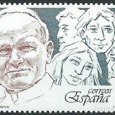 Sellos: 1989. ESPAÑA. EDIFIL 3022**MNH. PAPA JUAN PABLO II. JUVENTUD. RELIGIÓN.. Lote 221617806
