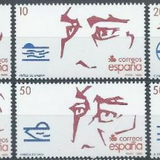 Sellos: 1988. ESPAÑA. EDIFIL 2969/74**MNH. V CENTENARIO DEL DESCUBRIMIENTO DE AMÉRICA.. Lote 221622305