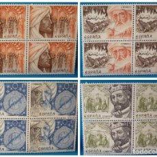 Selos: ESPAÑA 1986 EDIFIL 2869/2872 PATRIMONIO CULTURAL HISPANO-MUSULMAN MNH BLOQUE DE 4. Lote 221639776