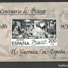 Sellos: ESPAÑA HOJA BLOQUE EDIFIL NUM. 2631 USADA. Lote 221722135