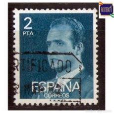 Sellos: ESPAÑA 1976. EDIFIL 2345. BÁSICA. REY D. JUAN CARLOS I. USADO. Lote 221724700