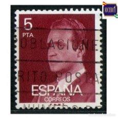Sellos: ESPAÑA 1976. EDIFIL 2347. REY JUAN CARLOS I. USADO. Lote 221724922