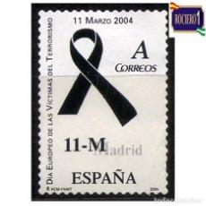 Sellos: ESPAÑA 2004. EDIFIL SH 4074. VICTIMAS DEL TERRORISMO. 11-M. USADO. Lote 221725966