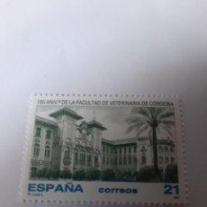 Sellos: CORDOBA FACULTAD VETERINARIA 150 ANIVERSARIO ESPAÑA EDIFIL 3518 FILATELIA COLISEVM LUGO. Lote 221742496