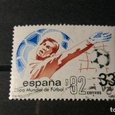 Sellos: SELLO USADO. COPA MUNDIAL FUTBOL ESPAÑA ´82. SELLO DE 33 PESETAS. 13 DE JUNIO DE 1982. EDIFIL 2662.. Lote 221743986
