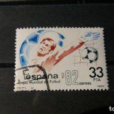 Sellos: SELLO USADO. COPA MUNDIAL FUTBOL ESPAÑA ´82. SELLO DE 33 PESETAS. 13 DE JUNIO DE 1982. EDIFIL 2662.. Lote 221744008