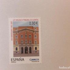 Sellos: ESPAÑA AÑO 2007 Nº 4332 SERIE NUEVA. Lote 221762973