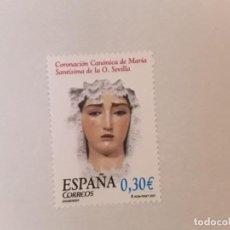 Sellos: ESPAÑA AÑO 2007 Nº 4342 SERIE NUEVA. Lote 221763190