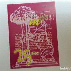 Sellos: ESPAÑA AÑO 2007 H-B Nº 4320 NUEVA. Lote 221766141