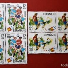 Timbres: SELLOS ESPAÑA 1981 - CAMP. MUNDIAL DE FUTBOL ESPAÑA 82 - 2613 A 2614 - NUEVOS- GOMA ORIGINAL. Lote 221838498