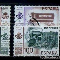 Sellos: SOBRE ESPAÑA 1981- FOTO 437- Nº 2637, COMPLETA,USADO. Lote 221937121