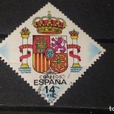 Sellos: SELLO USADO. ESCUDO DE ESPAÑA. 9 DE FEBRERO DE 1983. EDIFIL 2685.. Lote 221940803