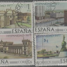 Sellos: LOTE (10) SELLOS ESPAÑA SERIE COMPLETA. Lote 243895395