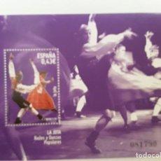Sellos: ESPAÑA AÑO 2009 H.B. Nº 4516 NUEVA. Lote 222009911