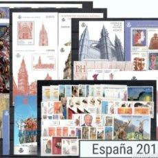 Sellos: ESPAÑA, AÑO 2012 COMPLETO Y NUEVO MNH**(FOTOGRAFÍA ESTÁNDAR). Lote 222030963