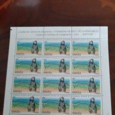 Sellos: 1995 EDIFIL 3391 CAMINO SANTIAGO DE COMPOSTELA PATRIMONIO HUMANIDAD 1995 FILATELIA COLISEVM LUGO. Lote 222034300