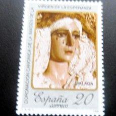 Sellos: ESPAÑA - 1988 - EDIFIL 2954 /**/ CORONACIÓN CANÓNICA VIERGEN ESPERANZA MÁLAGA - PRECIO FACIAL. Lote 222034438