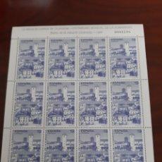 Sellos: BARRIO ALBAICÍN GRANADA MINIPLIEGO ESPAÑA EDIFIL 3453 MP 51 FILATELIA COLISEVM LUGO 1995. Lote 222035242