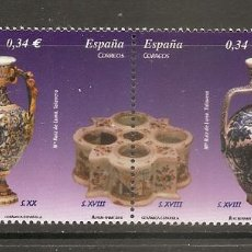 Sellos: ESPAÑA 2010. CERAMICA ESPAÑOLA. EDIFIL Nº 4543-46. Lote 222039560