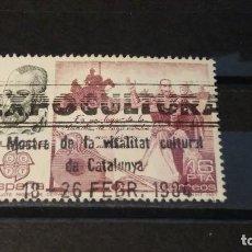 Sellos: SELLO USADO. EUROPA CEPT. MIGUEL DE CERVANTES Y SU OBRA. 5 DE MAYO DE 1983. EDIFIL 2703.. Lote 222045828