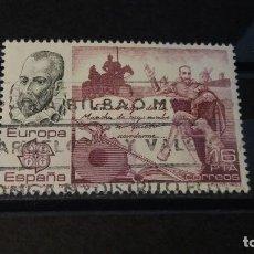Sellos: SELLO USADO. EUROPA CEPT. MIGUEL DE CERVANTES Y SU OBRA. 5 DE MAYO DE 1983. EDIFIL 2703.. Lote 222045863