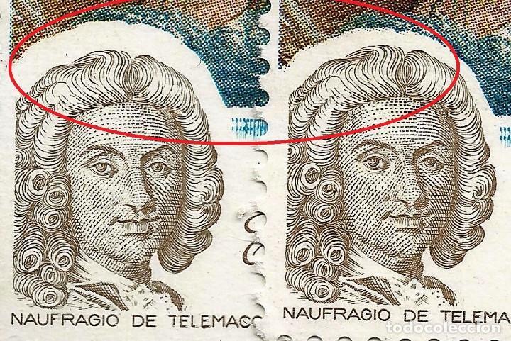 EDIFIL 3088 PATRIMONIO NACIONAL - TAPICES - VARIEDAD - 2 FOTOS (Sellos - España - Juan Carlos I - Desde 1.986 a 1.999 - Nuevos)
