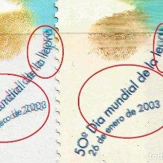 Sellos: EDIFIL 3959 DÍA MUNDIAL CONTRA LA LEPRA - 2 SELLOS - VARIEDAD - 2 FOTOS. Lote 222052780