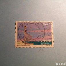 Sellos: ESPAÑA 2004 - CORRESPONDENCIA EPISTOLAR ESCOLAR - EDIFIL 4065 - TRAZO DE TIZA.. Lote 222054998