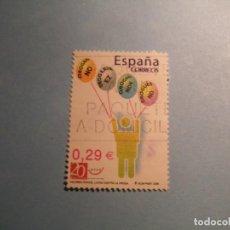 Sellos: ESPAÑA 2006 - VALORES CIVICOS - LUCHA CONTRA LA DROGA.- EDIFIL 4226.. Lote 222055690